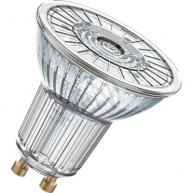 LED-Lampa Osram Par 16 Star gu10 36gr (35) 2,6w 2st